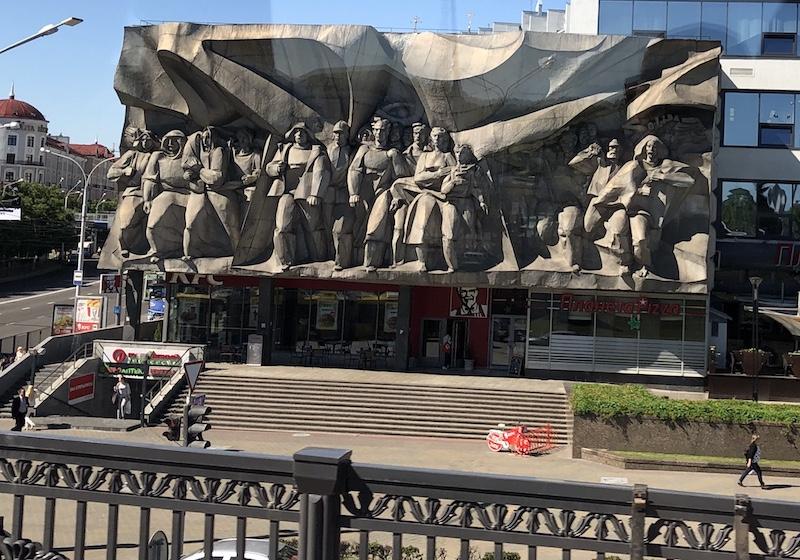 """60s """"Solidarity"""" bas-relief sculpture, Minsk, Belarus"""